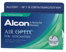 Контактные линзы Air Optix for Astigmatism (3 шт.)