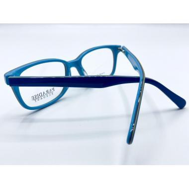 Детские очки Paradise 74150