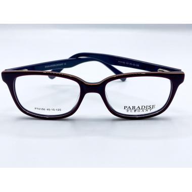 Детские очки Paradise 74151